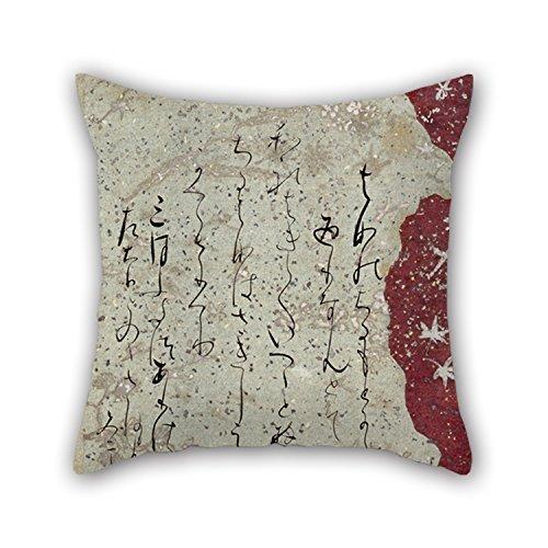 beautifulseason Oil Painting Fujiwara-no-Sadanobu - FRAMGENT ISHIYAMA-Gire Throw Cushion Covers,Best for Home Theater,Lounge,Saloon,Lounge,Dinning Room 18 X 18 Inch/45 by 45 Cm(Twice Sides)