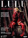 Lulu [2 DVDs]