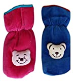 #9: My Newborn Baby Feeding Bottle Cover with Soft and Attractive Fancy Cartoon, Rani Dark Blue (Pack of 2)