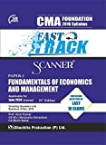 Scanner CMA Foundation (2016 Syllabus) Paper-1 Fundamentals of Economics and Management (Fast Track Edition) (Applicable for June 2020 Attempt)