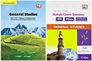 General Studies 2020 for ESE/PSUs/SSC/Railways/Banking - Textbook & 2500 MCQs Practice Book (Set of 2 bo