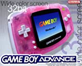 Game Boy Advance Konsole Clear Red -