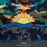 Songs You Make At Night [VINYL]