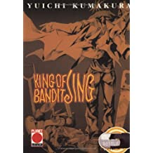 King of Bandit Jing. Bottle 05.