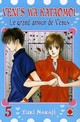 Le grand amour de Vénus, Tome 5 :