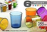 6Gläser Trinkglas Glas bunt Monet 255ml Geschirr Zubehör Küche