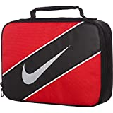 Nike Insulated Reflect Lunch Box - Best Reviews Guide