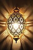 MAADES Design Wandlampe Leuchte Afzal