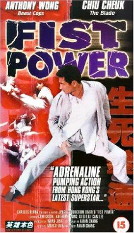 Preisvergleich Produktbild Fist Power [VHS] [UK Import]