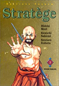 Stratège Edition simple Tome 3