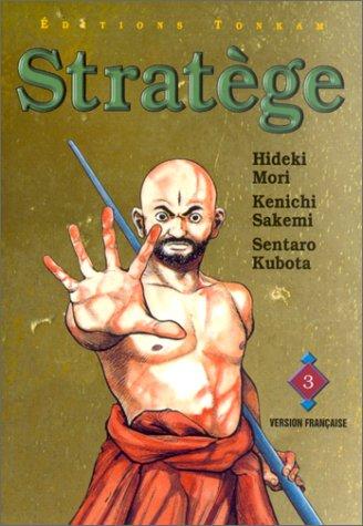 Stratège, tome 3 par Hideki Mori