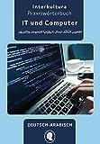 Praxiswörterbuch für IT und Computer: Deutsch-Arabisch / Arabisch-Deutsch (Praxiswörterbuch für Arbeitswelt)