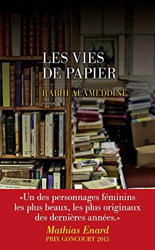 """<a href=""""/node/37597"""">Les vies de papier</a>"""