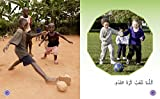 Image de World of Football: Level 7 (Collins Big Cat Arabic Readers)