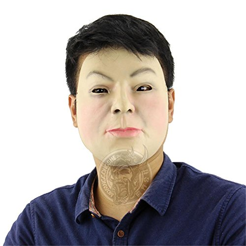 SQCOOL Handsome Gesicht Lustige Maske Leistung Lustige Halloween Mann Abend Maske Maske Latex (Katze Diy Männer Kostüm)