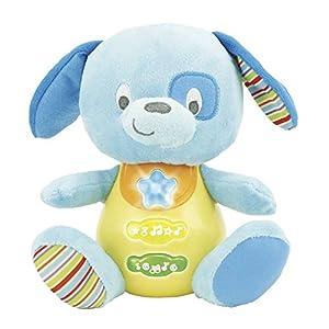 winfun Juguete con Actividades para Bebes Color Azul CPA Toy Group 7300686