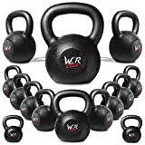 4kg 6kg 8kg 10kg 12kg 16kg 20kg 24kg 28kg30kg 32kg 36kg And 40kg Cast Iron Kettlebell Gym Tone Fitness Exercise (12 Kilograms)