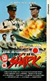 Mission Of The Shark [VHS]