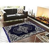 """AAZEEM Abstract Velvet Carpet - 60""""x84"""", Multicolour"""