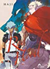 Red Hood - Livre (Manga) - Yaoi - Hana Collection