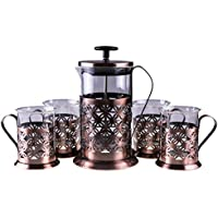 Gourmet Copper French Press and 4 Mug Set - Modern