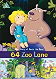 64 Zoo Lane - The Story Of Boris The Bear [DVD]