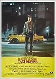 Classic Robert de Niro taxi driver Movie film A4poster/stampa/immagine, 260g/m², carta fotografica satinata