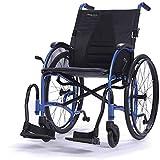 bescomedical, STRONGBACK, UltraLeichtgewicht-Faltrollstuhl, Transportrollstuhl, Steckachsensystem, Sitzbreite 45 cm