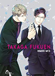 Takaga Fukuen Edition simple Tome 0