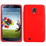 König-Shop Schutzhülle Silikon Case für Handy Samsung Galaxy S4 i9500 / i9505 / i9506 / Value Edition GT-I9515 rot