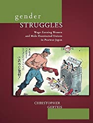Gender Struggles: Wage-Earning Women and Male-Dominated Unions in Postwar Japan (Harvard East Asian Monographs) by Christopher Gerteis (2010-02-28)