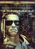 The Terminator [Alemania] [DVD]
