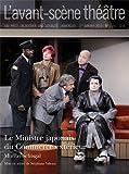 L'Avant-scène théâtre, N° 1335, 1e janvier - Le Ministre japonais du Commerce extérieur