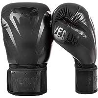 Venum Impact Boxing Gloves 12-Ounce