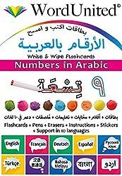 Numbers in Arabic: Write & Wipe Flashcards
