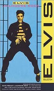 Jailhouse Rock - Rhythmus hinter Gittern [VHS]