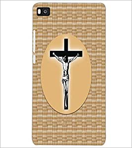 PrintDhaba Cross D-6068 Back Case Cover for HUAWEI P8 (Multi-Coloured)