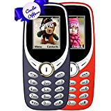 IKALL K31 Basic Feature Mobile Phone (Dark Blue And Red, 64MB) - Pack Of 2