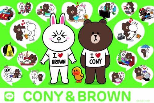 LINE 300 piece CONY CONY CONY & BROWN 300-789 (japan import) 7898e8