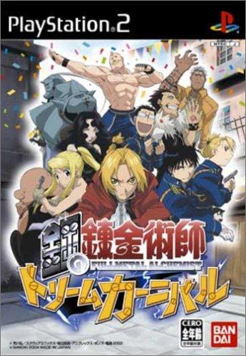 Full Metal Alchemist: Dream Carnival[Japanische Importspiele] (Bandai Fullmetal Alchemist)