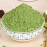 NatureVit Moringa Powder - 900 Grams