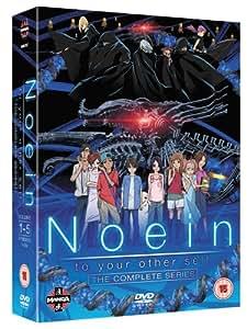 Noein Complete Series Boxset [2007] [DVD]