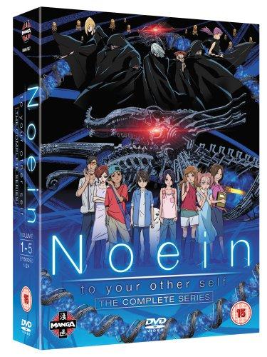 Noein - Complete Series (2007) [5 DVD Boxset] [UK Import]