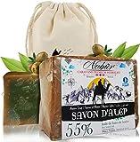 Nabür - Savon d'Alep Royal  55% Huile de Laurier + 45% Huile d'Olive  3-en-1  Fait...