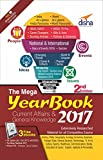 #3: The Mega Yearbook 2017 - Current Affairs & General Knowledge for Competitive Exams 2nd edition