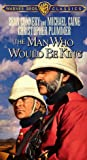 Man Who Would Be King [VHS] [Import USA]