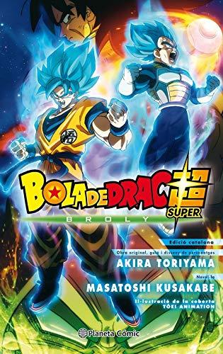 Després del Torneig del Poder, en Goku i en Vegeta es comencen a entrenar de nou per assolir fites més elevades. Malauradament, en Freezer ha tornat de l'infern i un dia es presenta davant seu amb un guerrer de l'espai misteriós: en Broly. Comença la...