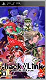 hack//LINK (Zettai Houi Pack) (japan import)