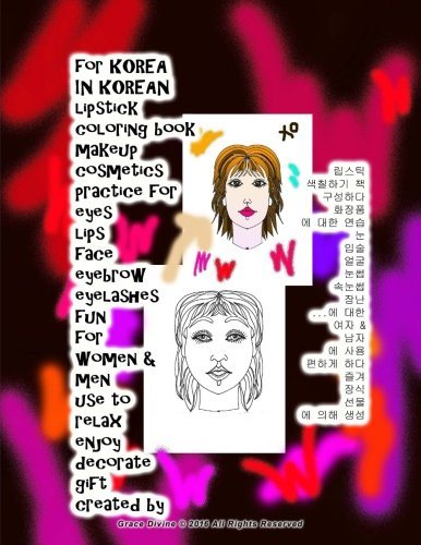 for-korea-in-korean-lipstick-coloring-book-makeup-cosmetics-practice-for-eyes-lips-face-eyebrow-eyel