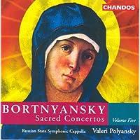 Bortniansky: Sacred Concertos, Vol. 5